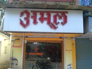 SHOP FOR SALE IN VIRAR