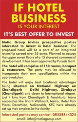 If Hotel Business is your Interest