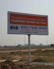 World Trade Center Chandigarh