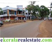 Palode Trivandrum Commercial building for sale