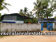 Kadampattukonam Navaikulam  bussiness factory for sale