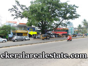 Commercial Building Sale Near Kesavadasapuram