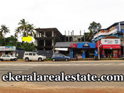 Shopping Complex For Sale at Alamcode Junction Attingal