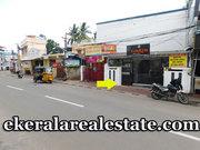 Kaithamukku Thiruvananthapuram commercial space for sale